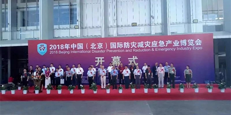 Calon Gloria on 2018 Beijing International Disaster Prevention and Reduction