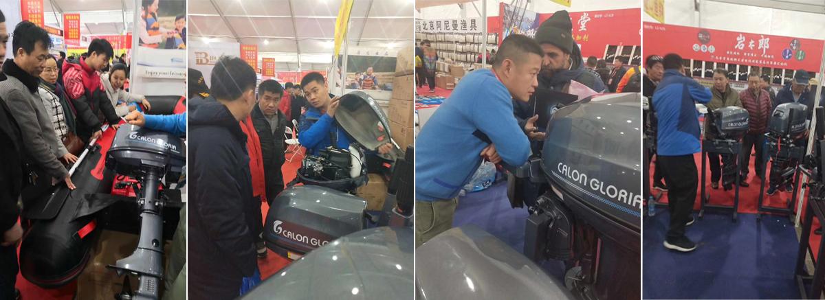 Sea Fishing Tackle Exhibition in Tianjin