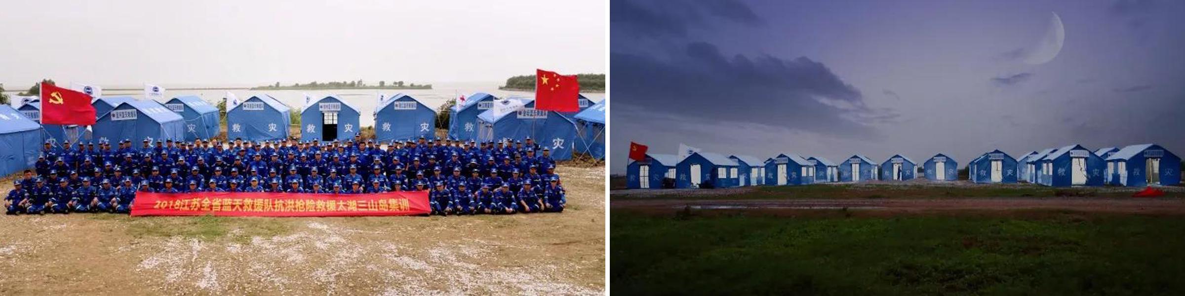 Calon Gloria Supports Jiangsu BSR Training