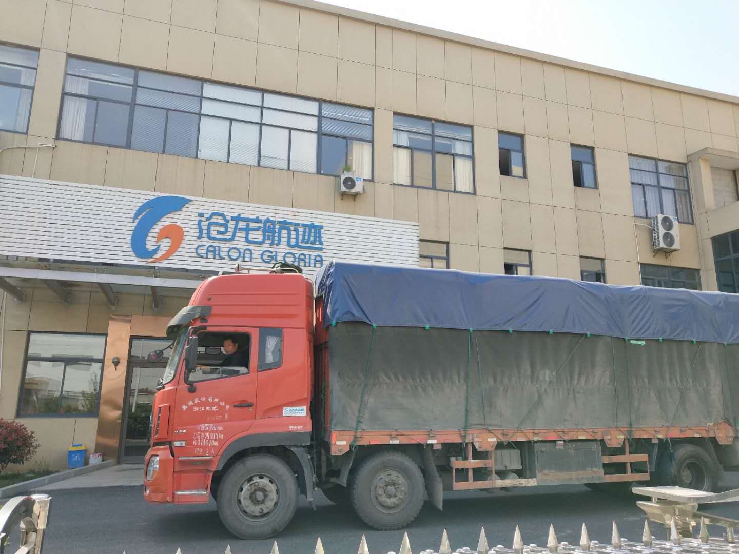 China Outboard Motor Parts Supplier