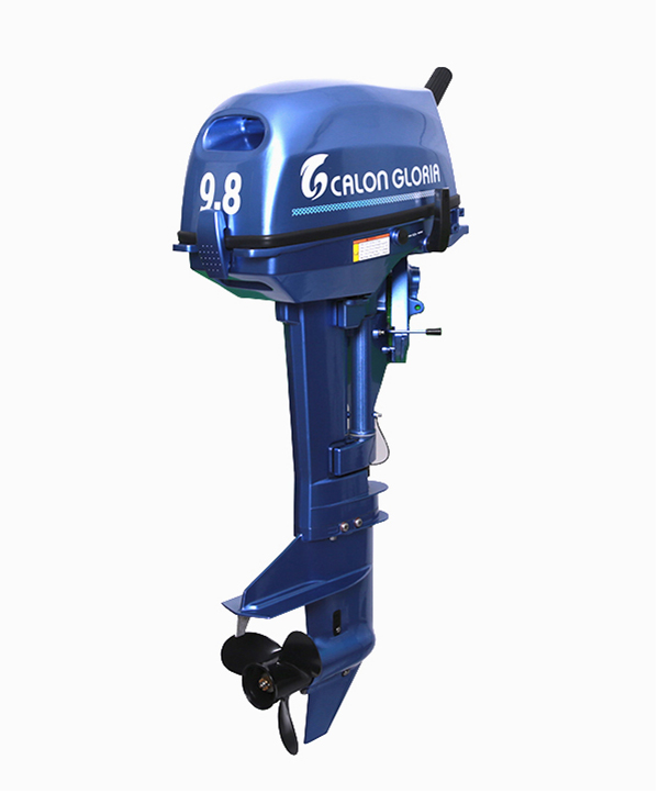 Blue 20hp Outboard Motor