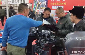 Sea Fishing Tackle Exhibition in Tianjin