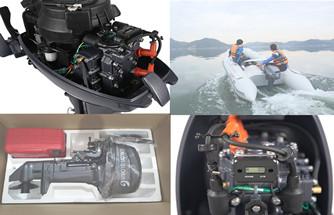 Method Of Testing 2 Stroke 15hp Outboard Motor