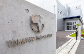 Tohatsu Opens New R&D Facility