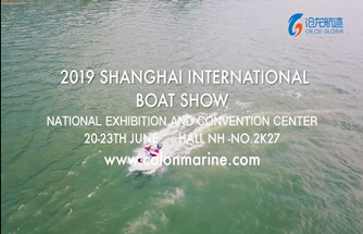 Welcome To The China (Shanghai) International Boat Show