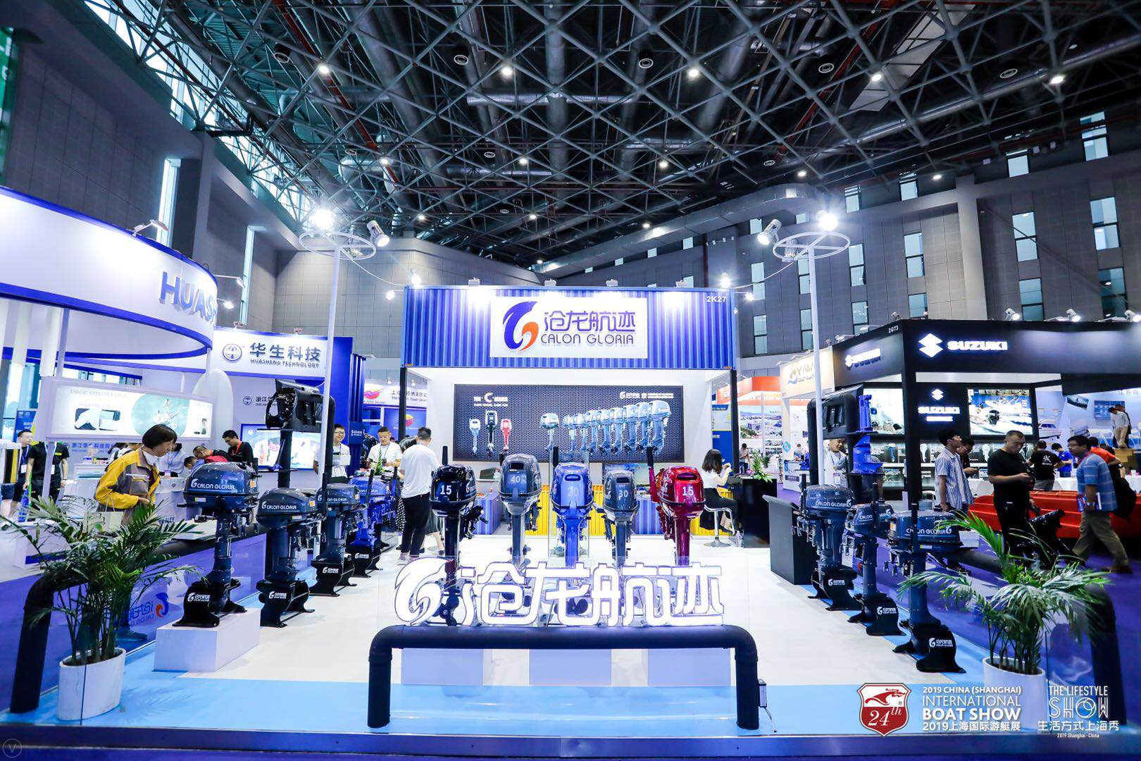 CG MARINE in 2019 CIBS Shanghai International Boat Show