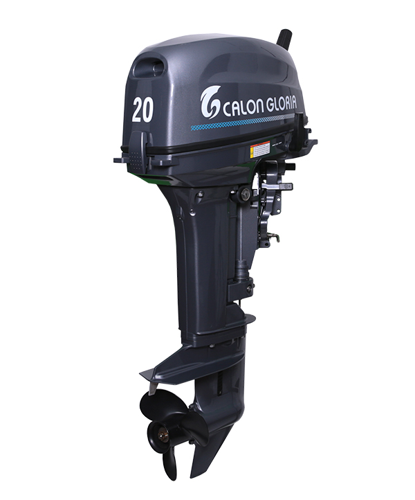 20 HP Outboard Moto
